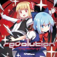 556ミリメートル revolution -rising rebellion girls-