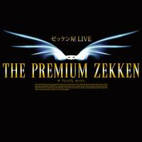 ゼッケン屋 THE PREMIUM ZEKKEN