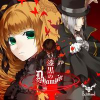 Eclipseed 漆黒のDhampir
