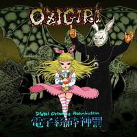 MADDEST CHICK'NDOM OZIGIRI - 電子粉砕神罰 -Digital Grinding Retribution-
