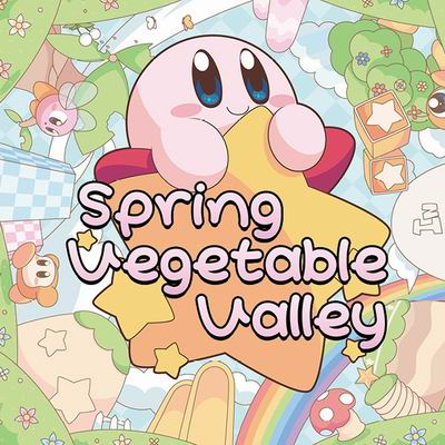 SBFR Spring Vegetable Valley