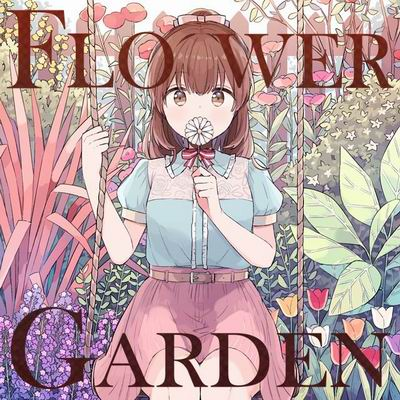 RTTF Records Flower Garden