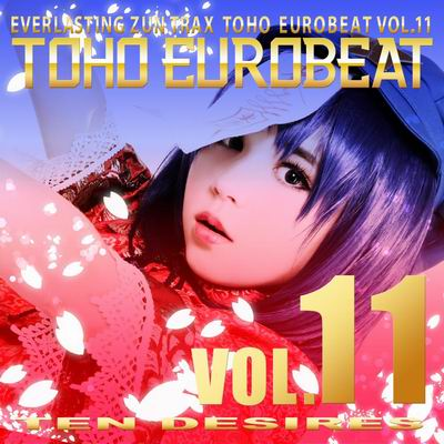 A-One TOHO EUROBEAT VOL.11 TEN DESIRES