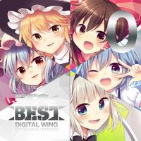 DiGiTAL WiNG デジウィ BEST