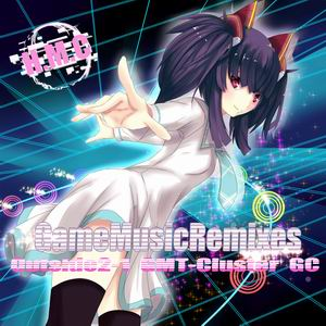 H.M.C GameMusicRemixes Outside2-1 GMT-Cluster GC
