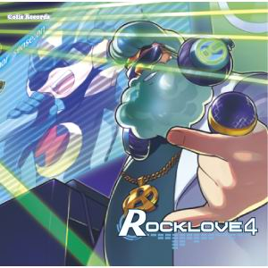 colis Records RockLove4
