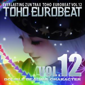 A-One TOHO EUROBEAT VOL.12 DOUBLE DEALING CHARACTER