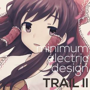 minimum electric design TRAIL II