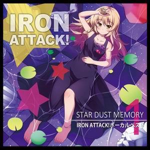 IRON ATTACK! STAR DUST MEMORY ~IRON ATTACK!ボーカルベスト1~
