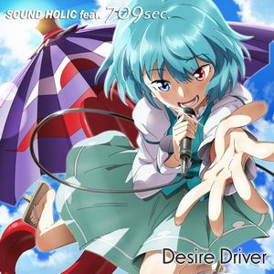 SOUND HOLIC feat. 709sec. Desire Driver