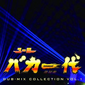 Eurobeat Union ユーロバカ一代 DUB-MIX COLLECTION VOL.1
