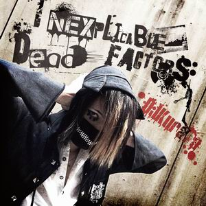 MADDEST CHICK'NDOM DJKurara - Inexplicable Dead Factors