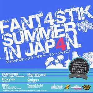 SHARPNEL SOUND FANT4STIK SUMMER IN JAP4N