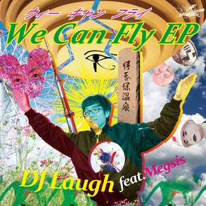 Notebook Records DJ Laugh / We Can Fly EP