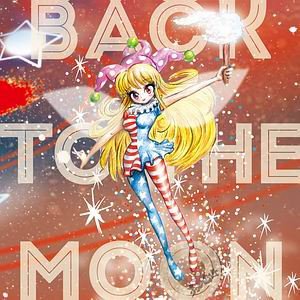 チョー314 BACK TO THE MOON