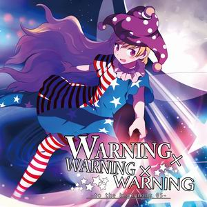暁Records WARNING×WARNING×WARNING -to the beginning 05-
