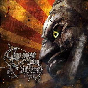 Japanese Stream Hardcore Japanese Stream Hardcore Vol.6