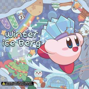 SBFR Winter Ice Berg
