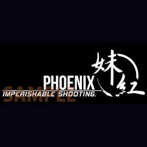 Ark of East 妹紅 -PHOENIX- IMPERISHABLE SHOOTING. 白