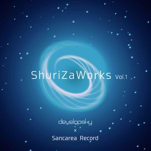 develop sky×Sancarea Record ShuriZaWorks Vol.1