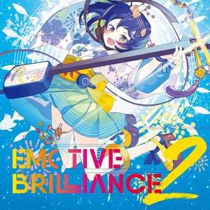Sprite Recordings EMOTIVE BRILLIANCE 2
