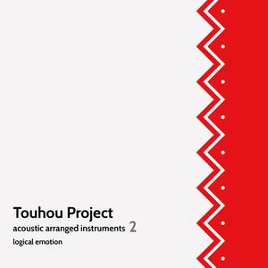 logical emotion Touhou Project acoustic arranged instruments 2