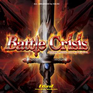 EtlanZ Battle Crisis