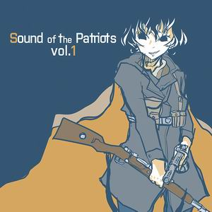 Alluvial Comet Sound of the Patriots vol.1
