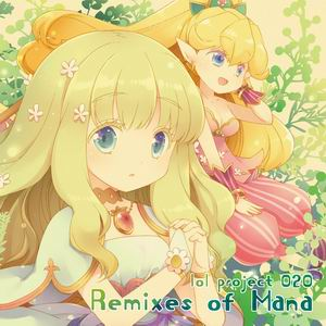 laughing out loud lol project 020:Remixes of Mana