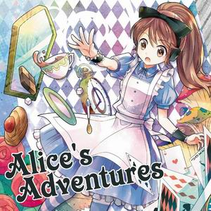 RTTF Records Alice's Adventures