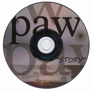 paw (minimum electric design) STORY