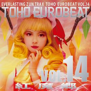 A-One TOHO EUROBEAT VOL.14 紅魔郷