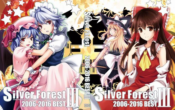 Silver Forest Silver Forest 2006-2016 BEST III