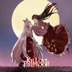 暁Records KILLOVE FIREPROOF!