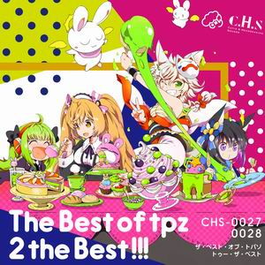 C.H.S The Best of tpz 2 the BEST!!!