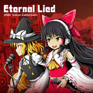 音召缶 Eternal Lied-OMK Vocal Collection-