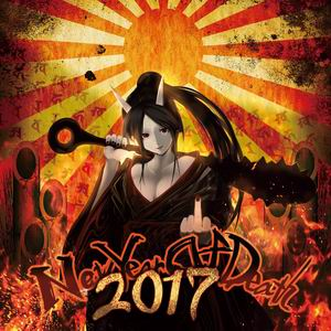 Psycho Filth Records New Year Of Death 2017