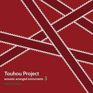 logical emotion Touhou Project acoustic arranged instruments3