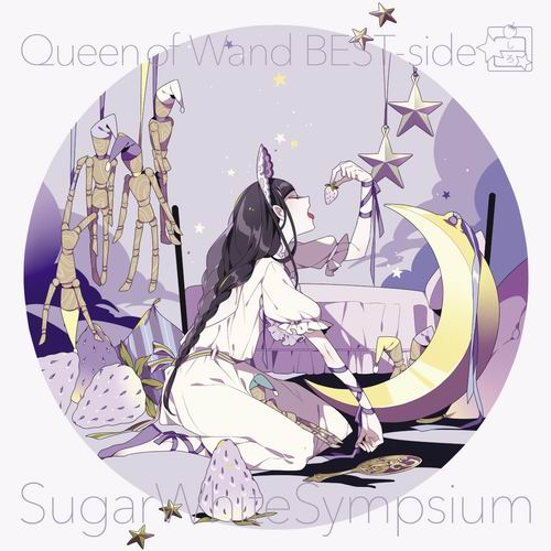Queen of Wand Sugar White Symposium