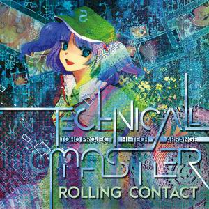 Rolling Contact Technical Master(予約)
