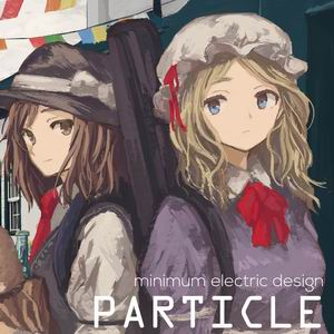 minimum electric design PARTICLE(パーティクル)