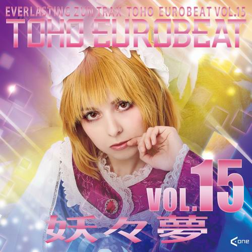 A-One TOHO EUROBEAT VOL.15 妖々夢(予約)