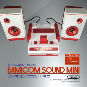 EtlanZ FAMICOM SOUND MINI