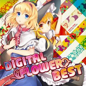 DiGiTAL WiNG DiGiTAL FLOWER BEST(予約)