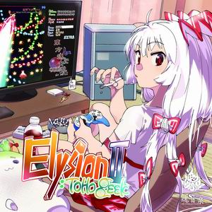 魂音泉 Elysion II :TOHO Geek
