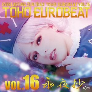 A-One TOHO EUROBEAT VOL.16 永夜抄