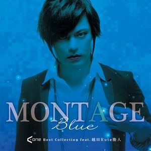A-One MONTAGE Blue A-One Best Collection feat. 越田Rute隆人