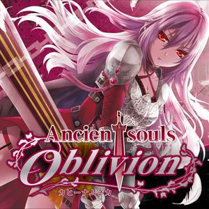 カヒーナムジカ Ancient souls~Oblivion~