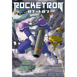 ASTRO PORT ROCKETRON