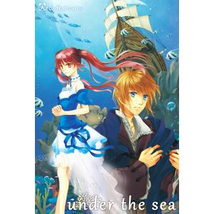 ArcadiaHearts under the sea